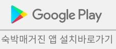 google_com_20160713_1716151.jpg