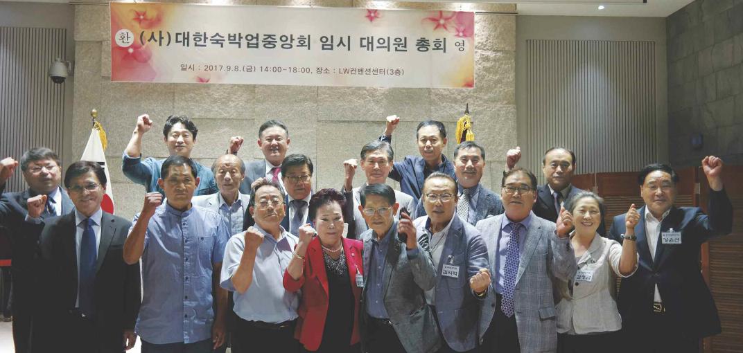 중앙회뉴스2.jpg