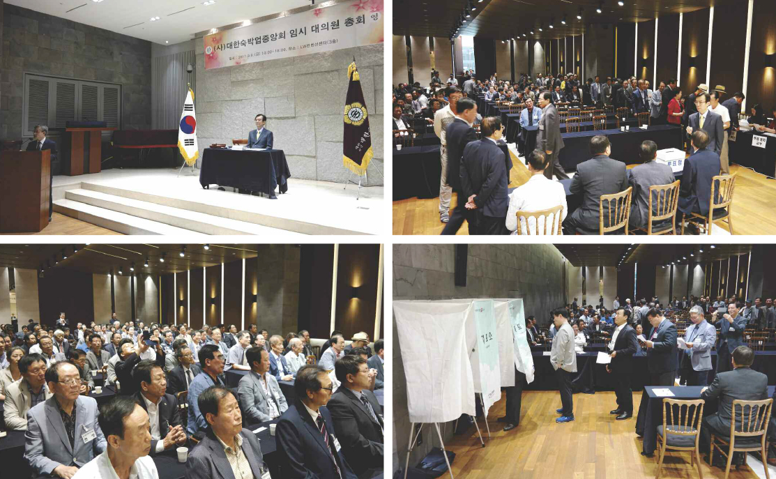 중앙회뉴스4.jpg