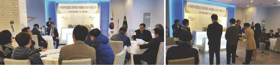 중앙회뉴스02-01.jpg