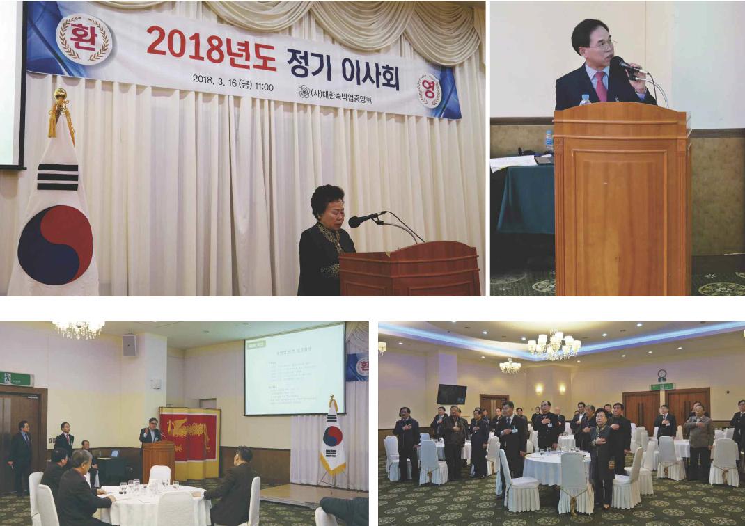 중앙회뉴스01-03.jpg