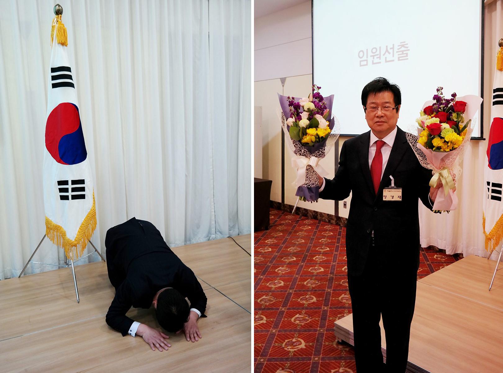 중앙회장선출후.jpg
